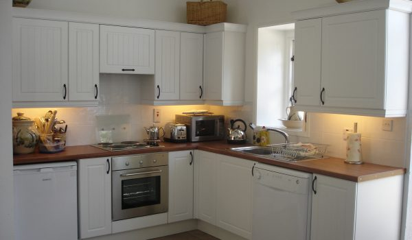 Dobsons Corner Cottage Modern Kitchen